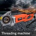 220В/2300 Вт электрическая труба threader портативная ручная электрическая труба threader ZIT-KY01-50