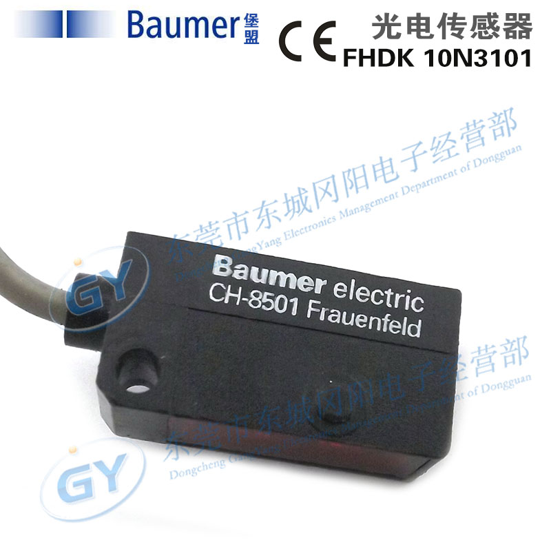 Autentico originale Tedesco BaoMeng-interruttore fotoelettrico FHDK 10 n3101 vendite a pronti