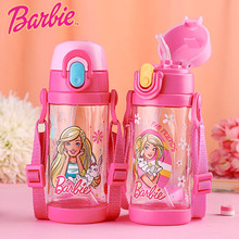 Barbie Cartoon Baby Trintan bottle with straw baby drinking water cup Portable baby feeding milk juice cup Plastic Sport Bottle