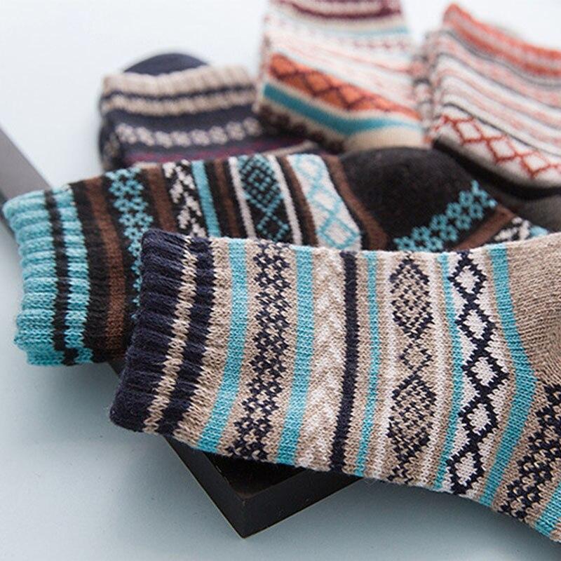 Зимние теплые полосатые шерстяные носки