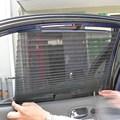 Ventana de Coche de verano Sombrilla Cortina de Ventana Lateral Trasera Negro Mesh Visor Shield 60 cm * 46 cm sombra parabrisas del coche ventana lateral parasol