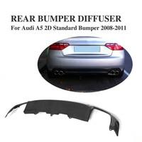 Carbon Fiber Rear Bumper Diffuser Lip S Type Fit for Audi A5 Coupe 2Door Standard Bumper Non-Sline 2008-2011 Car Accessories