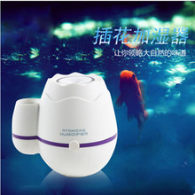 Smart usb mini air humidifier flower style Intelligent home &car quiet air conditioning purification aromatherapy oxygen bar