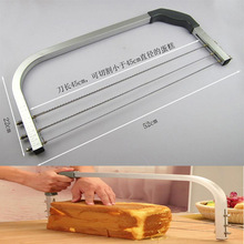 BEEMSK 1PCS max 45cm Baking Tools Large Cake Splitter Layerer Slicer Sandwich Saw