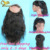 360 Lace Frontal Brasileiro Virgem Do Cabelo da Onda Do Corpo 360 Do Laço Frontal Orelha a Orelha fechamento Pré Arrancadas 360 Rendas Frontal com o Bebê cabelo
