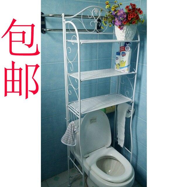 Free shipping Jiangnong Xing Iron bulkhead storage rack bathroom ...