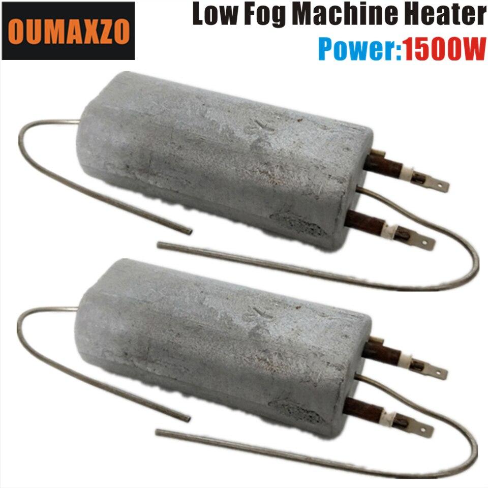 2PCS/LOT OUMAXZO 1500W 110V 220V LOW Fog Machine heater smoke machine hazer Hood stage light2PCS/LOT OUMAXZO 1500W 110V 220V LOW Fog Machine heater smoke machine hazer Hood stage light