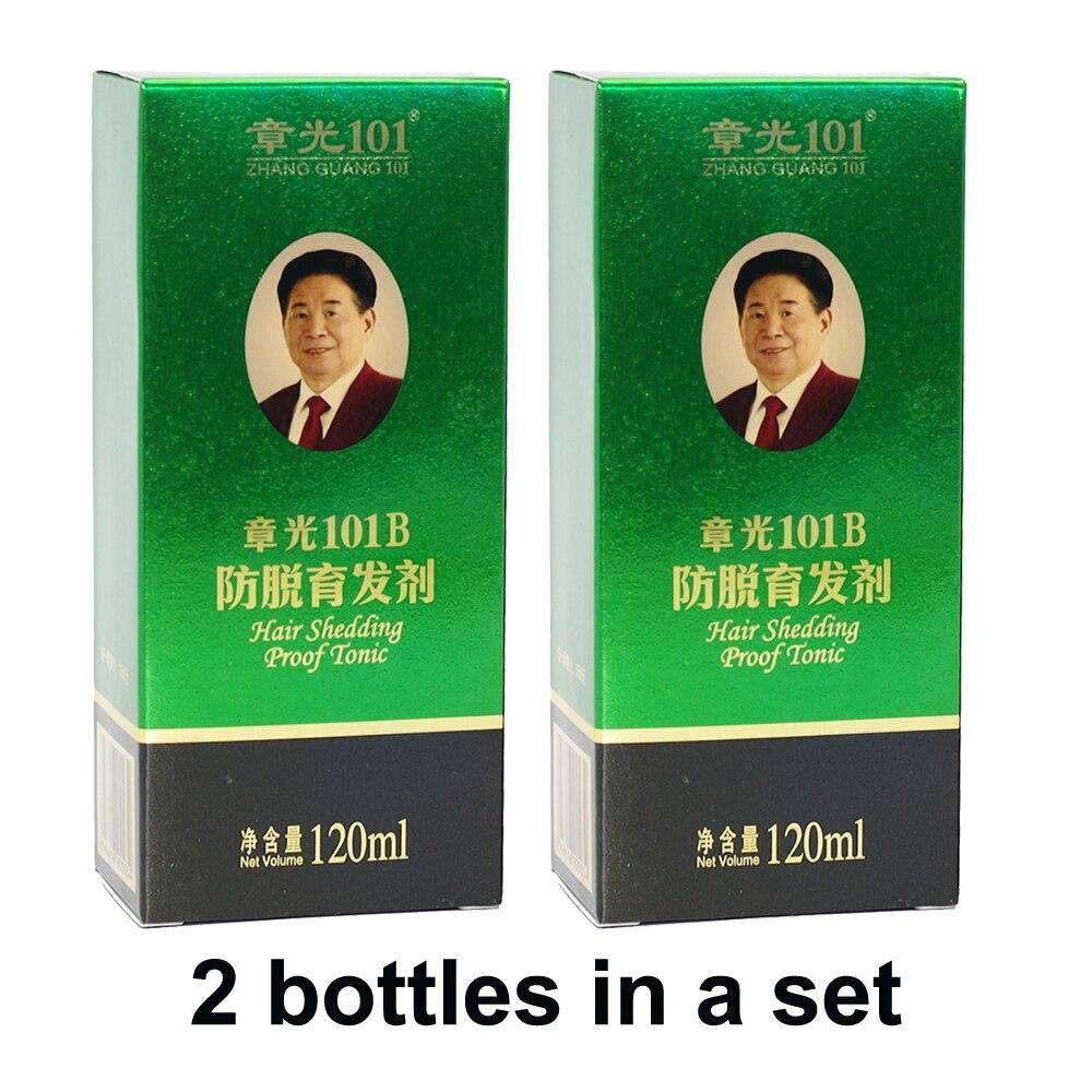 Zhangguang 101 B Fórmula Tônico Capilar 2X120 ml duas peças em um conjunto de terapia da medicina Chinesa Tratamento de Cabelo essência 100% original