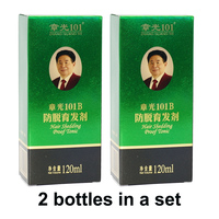 Zhangguang 101 B Formula Hair Tonic 2X120 ml two pieces in one set Chinese medicine therapy Hair Treatment Essence 100% original