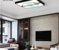 Новый китайский потолочный светильник гостиная простой современный творческий ультра тонкий macarons целый дом освещение посылка сочетание