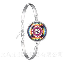 Sacred Geometry Antahkarana Symbol Jewelry Chain Bracelet For Wome Girls Chakra Meditation Fashion Jewelry Gift(China)