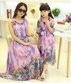Мама и дочь платье соответствия мать дочь одежда семья посмотрите девушка и мать платье Цветочные платья без рукавов