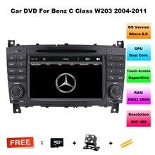 Оригинальный UI Интерфейс 2 DIN автомобильный DVD GPS плеер для Mercedes C Class W203 2004-2007 C200 C230 C240 C320 C350 CLK W209 2005 GPS