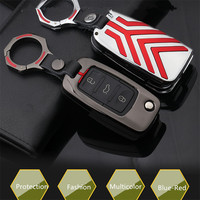 Stripe Zinc Alloy Fold Car Key Case For Skoda Seat For Volkswagen VW Car Covers For