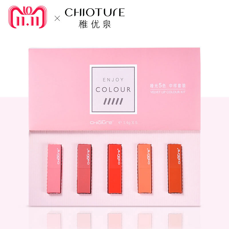 CHIOTURE Brand Waterproof Matte Lipstick Makeup 5 color/set Nude Long Lasting Pigment Lips Stick Natural Cosmetic Lip Rouge hold live 6 color vevet matte lip stick for nude red lips lipstick korean brand kit pink diamonds lipstick 24 hours long lasting
