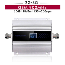 60dB Gain LCD Display 2G GSM 900 MHz Cell Phone Signal Booster 900MHz Mobile Repeater Cellular Amplifier