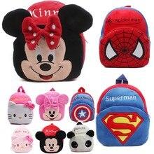 Забавный Милый мультяшный Детский плюшевый рюкзак, игрушка, мини школьная сумка, детские подарки для детского сада, для мальчиков и девочек, детские школьные сумки, Mochila