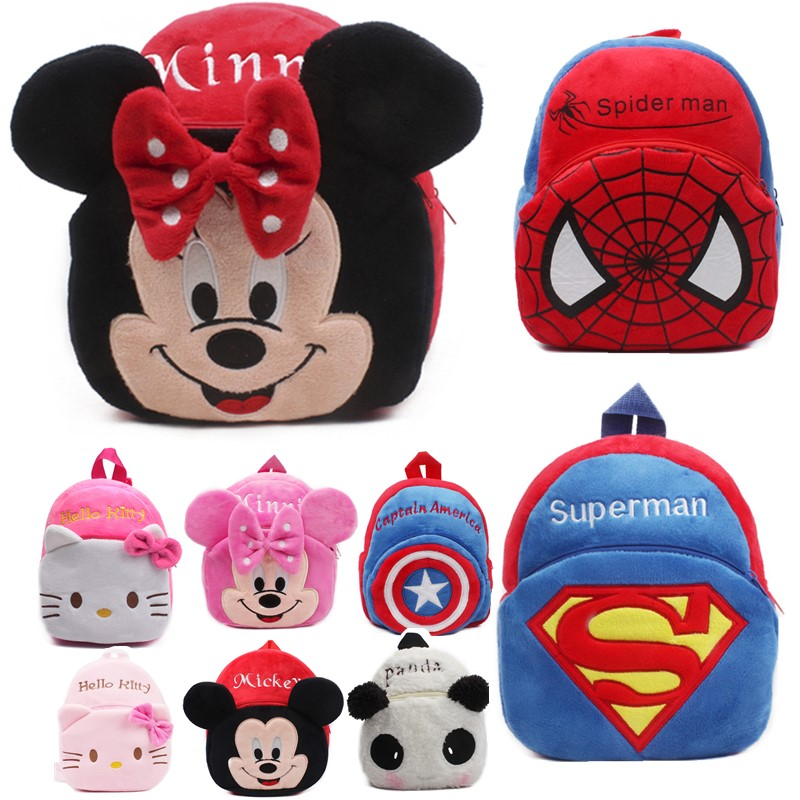 Funny Cute Cartoon Kids Plush Backpack Toy Mini School Bag Children's Gifts Kindergarten Boy Girl Baby Student Bags Mochila