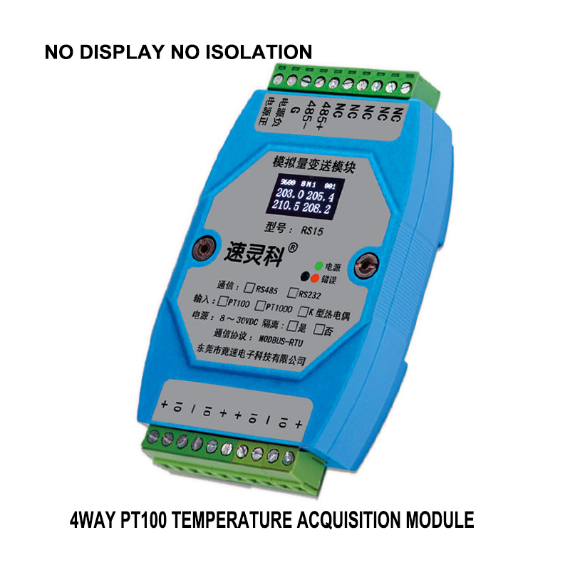Free shipping 1pc without display 4way PT100 temperature acquisition module Transmitter RS485 MODBUS RTU protocol No Isolation