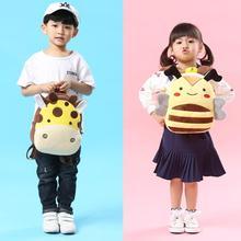 2018 3D мультфильм Плюшевые Детские Рюкзаки Сумка для школы или детского сада животные Дети рюкзак детские школьные сумки девочки мальчики рюкзаки