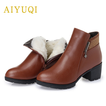 AIYUQI 2019 new genuine leather female Martin boots, flashing sexy wool snow boots female, big size 41 42 43 ankle