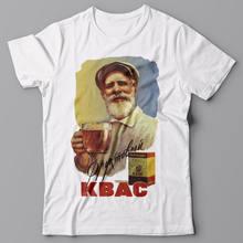 0cedbfe9dd9 2019 camiseta de los hombres de la moda camiseta kVA-bebida rusa soviética  URSS carteles de propaganda de la Segunda Guerra Mund.