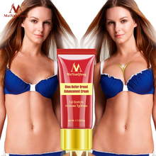 Herbal Breast Enlargement Cream Effective Full Elasticity Breast Enhancer Increase Tightness Big Bust Body Cream Breast Care 50g