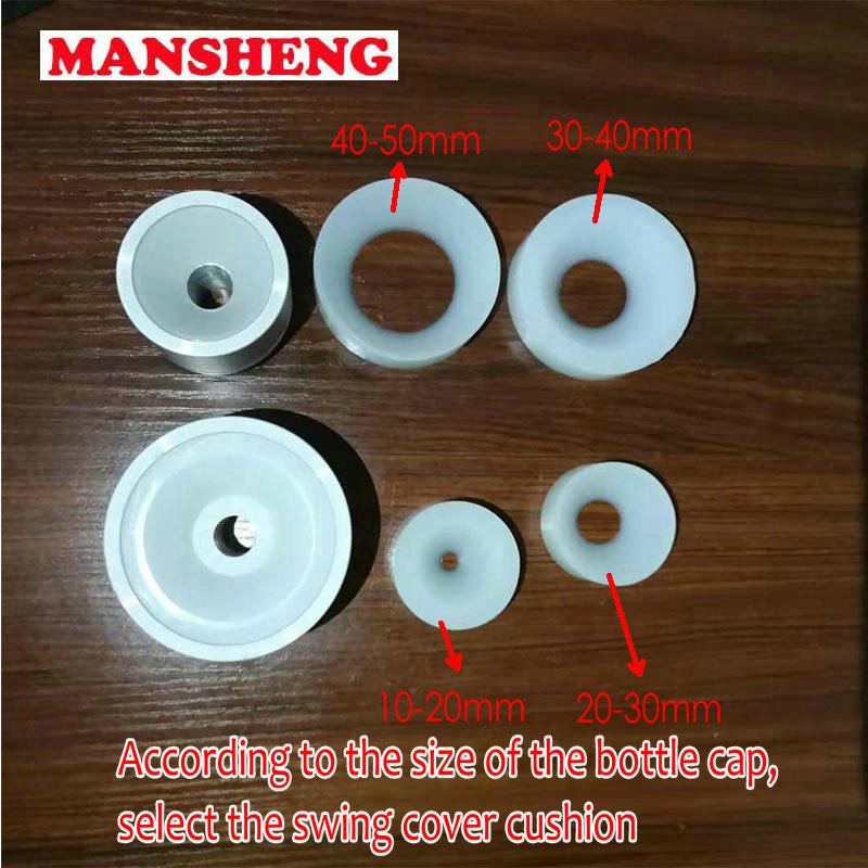 Screw capping machine accesories bottles Capping Machine silicone pad size  10-50mm wear-resisting thumbnail