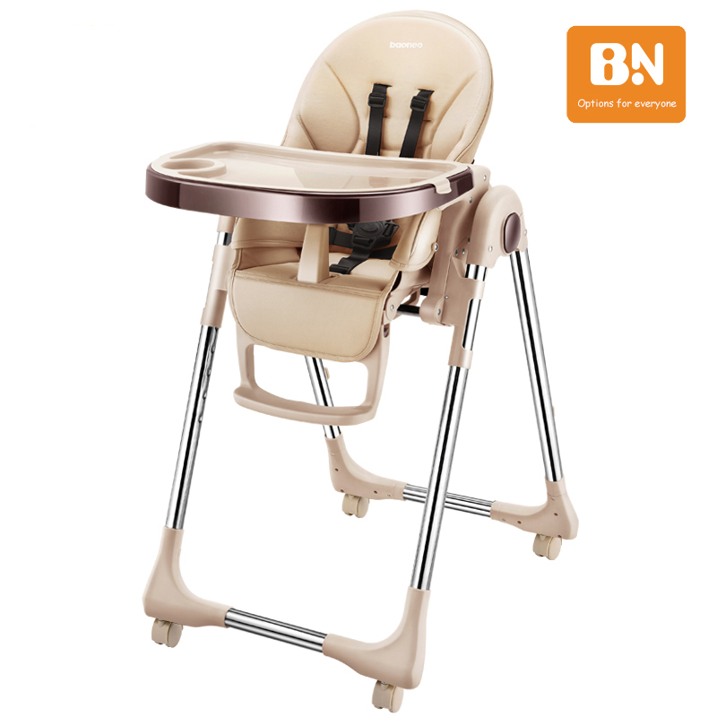 BAONEO Baby Chairs Folding Multifunctional Light Portable Children Baby Chairs Kids Dining Table Seats стоимость