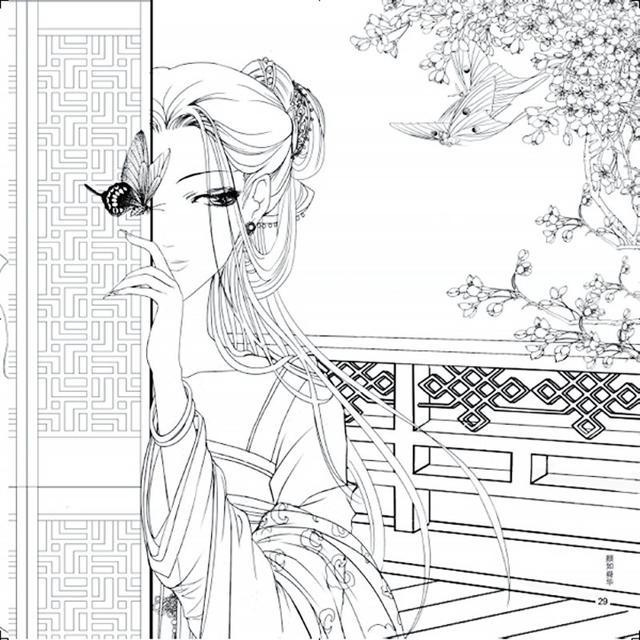 Tienda Online Chino libro para colorear para adultos niños belleza ...