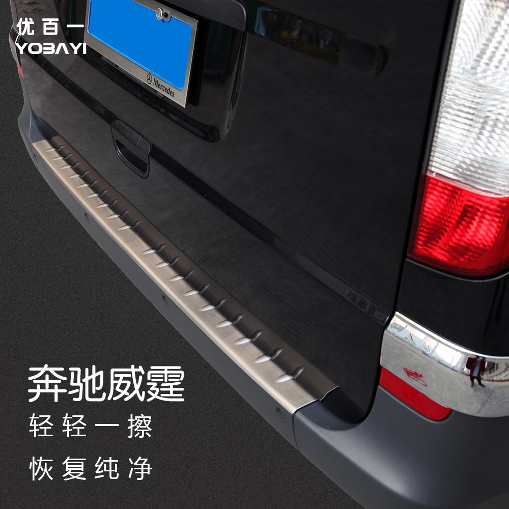 Stainless steel rear bumper protector cover sill plate trunk trim accessories for 2010 2011 2012 up Benz Vito Viano rear bumper protector guard sill plate cover trim inside for dodge journey jcuv fiat freemont 2009 2010 2011 2012 2013 1pc