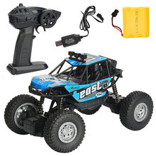 Remote controlled car magic track furious 1:20 RC 2.4G Remote Control Off-Road Monster Truck High Speed RTR RC Car Toy D300122(China)