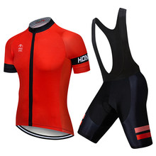 Summer Cycling Jersey Set Men Clothing Short Riding Bicycle Cycling Clothes Suits Sport Jerseys Customized/Wholesale Service(China)