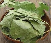 Chinese herbal medicine Epimedium wild Epimedium leaves soaked in tea non male Cistanche