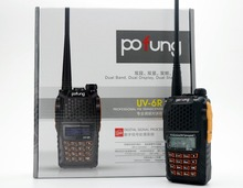 Baofeng UV-6R walkie talkie Professional CB radio Dual Band Frequency 128CH LCD display Wireless baofeng UV6R portable radio