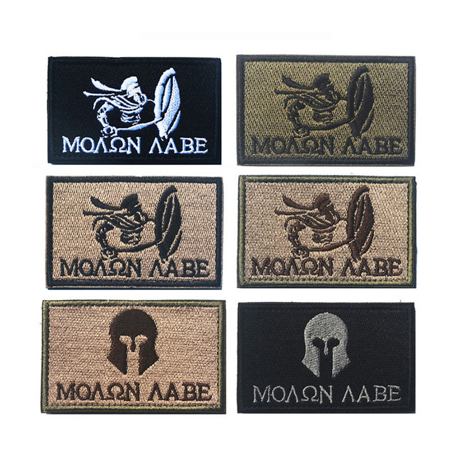 Spartar King Molon Labe Tactical Patch Come And Take it Morale Patch Sparta  Clothing Badge For Hat Jackets Jeans Cap 869a46fc836