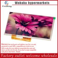 New LCD Display 7 0 Inch IPS Inner LCD Screen Matrix Panel SL007DC21B428 AL0203A 00 Tablet