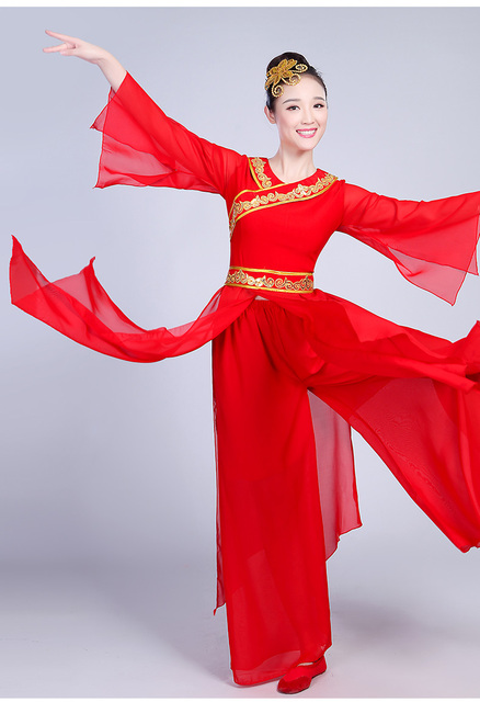 00a1735dede6 Red Chinese Yangko Dance Costume Women Folk Dance Clothing Traditional Fan  Dance Wear Umbrella Dance Cloth for Stage Performance
