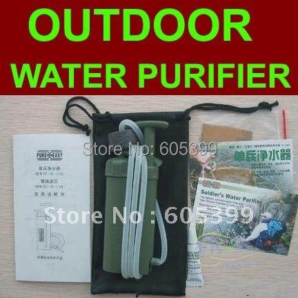 Открытый воды осветлитель системы фильтр для воды солдата, 100% удалить бактерии в воде, костюм для кемпинга и аварийного