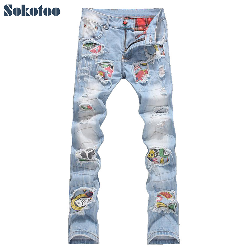 Sokotoo Men's Fashion Patchwork Hole Ripped Jeans Casual Slim Fit Denim Beggar Pants Long Trousers
