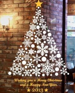 DCTAL Christmas tree glass window wall sticker decal home decor shop decoration X mas stickers xmas097