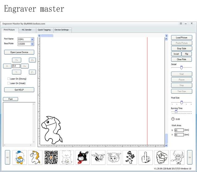 engraver master