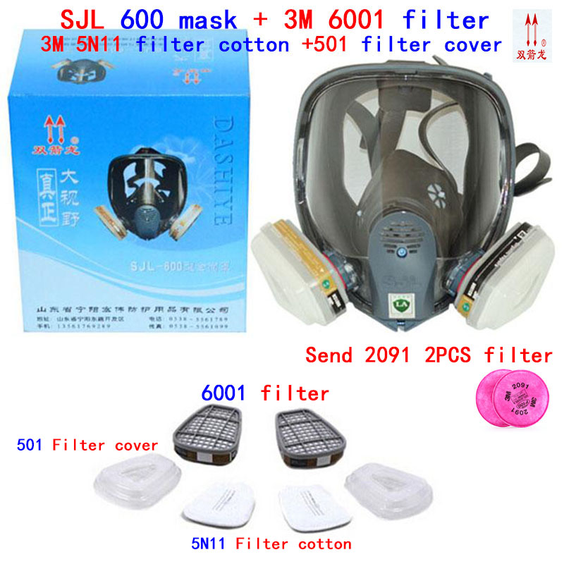 SJL 600 gas mask+6001/2091/5N11/501 Filter accessories respirator gas mask against Painting pesticide protective mask sjl respirator gas mask pesticide paint industrial safety protective mask 4pcs filter filter cotton replace the use gas mask