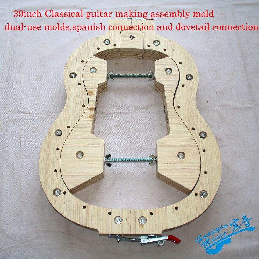 Hauser 39 pouces guitare classique faisant l'assemblage moule double usage Type guitare faisant des moules Composite conseil bois fer 60mm épaisseur