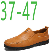 Large Size Driving Leather Leather Shoe Covers Foot Explosions Peas Shoes Men's Casual Lei