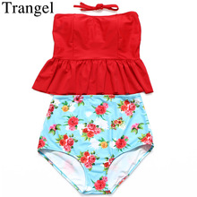 Trangel High waist Swimwear women Tankini  bikini sexy striped soft bikini set padded swimsuit strappy plus size bikinis 2017
