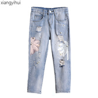 Pearl Floral Blue High Waist Jeans Female Casual Streetwear Pocket Pants Autumn Winter 2017 Patchwork Denim