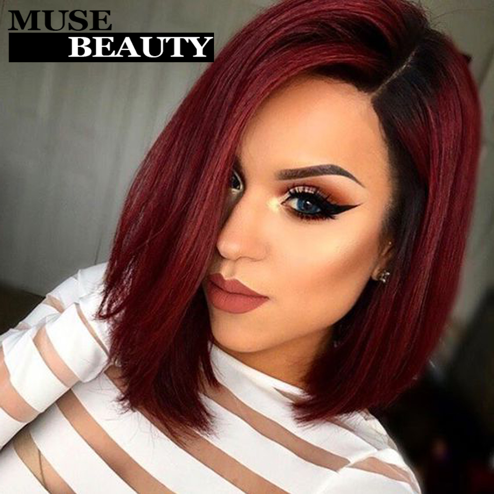 Online Get Cheap Red Hair -Aliexpress.com | Alibaba Group