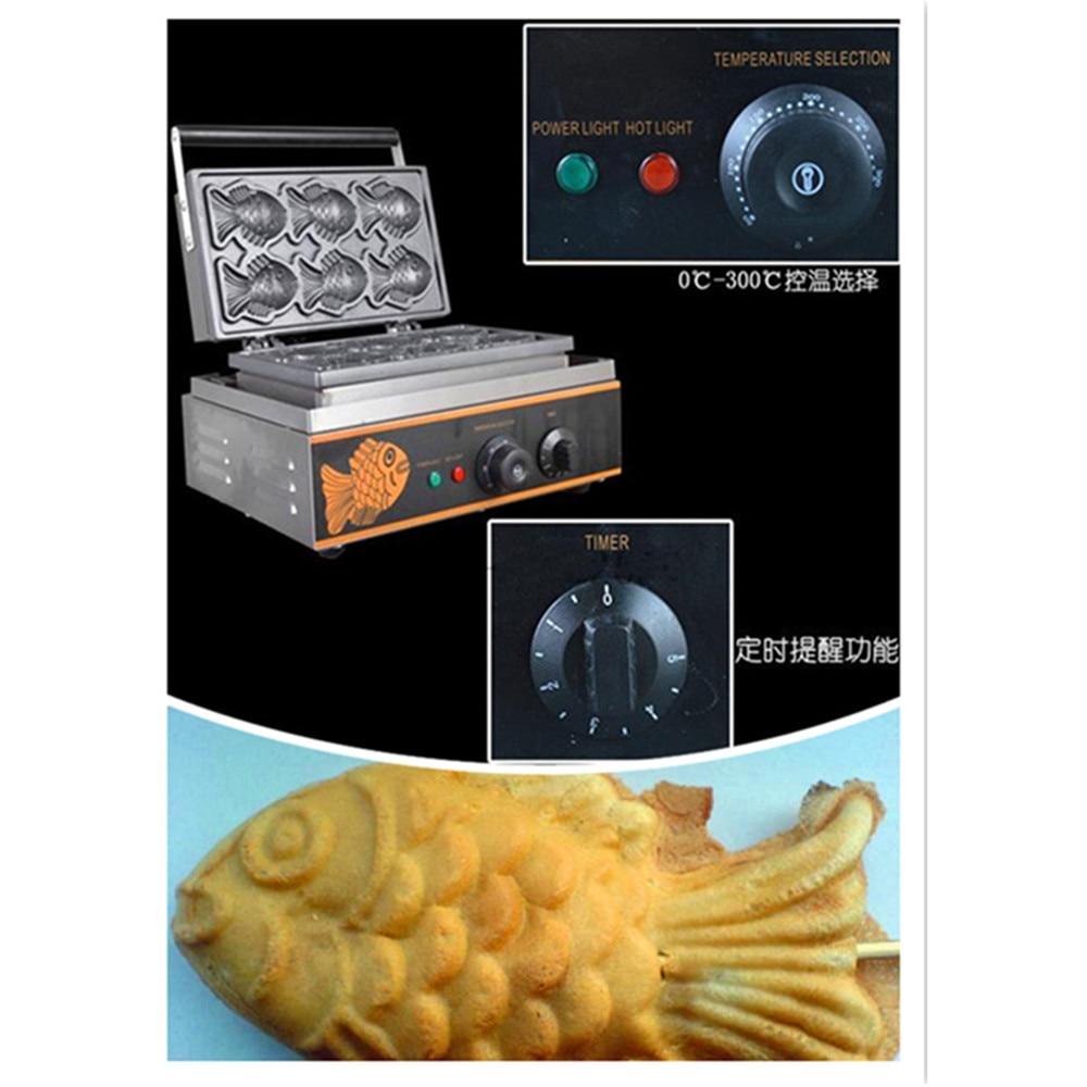 Fish shaped waffle maker Korean fish cake making machine  ZF sunflower shaped cake maker diy mould tray grey