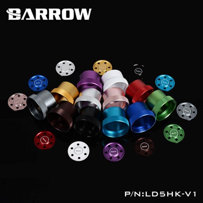 Barrow Water Pump Special Aluminum Heatsink Top Kit 12 ...